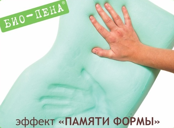 картинка Подушка ортопедическая Vefer BIO ALOE Portogallo